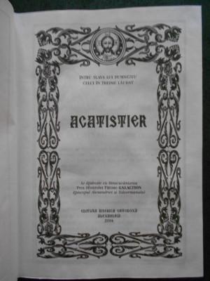 ACATISTIER (2004, editie cartonata, cu binecuvantarea Parintelui Galaction) foto
