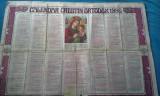 CALENDAR CRESTIN ORTODOX 1998