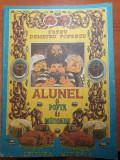 Carte pentru copii - alunel si pofta de mancare - din anul 1983