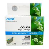 Cartus cerneala compatibil cu Epson T805,C13T08054011