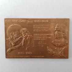 MIHAI EMINESCU-PLACHETA COMEMORATIVA CENTENAR EMINESCU-1889-1989