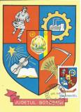 TSV - MAXIMA BOTOSANI - STEMA JUDETULUI HERALDICA `78 STAMPILA 3