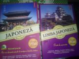 Manual+culegere limba japoneza
