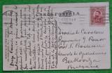 Carte postala Trecerea Dunarii a Armatei Romane 1913, Circulata, Fotografie