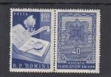 ROMANIA 1959  LP 484 a  ZIUA  MARCII  POSTALE  SERIE CU VINIETA  MNH, Nestampilat