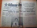 Romania libera 22 septembrie 1988- academician doctor inginer elena ceausescu