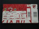 Dinamo Bucuresti-FC Brasov  (31 mai 2009)