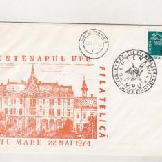 Bnk fil Plic ocazional Expofil Centenar UPU Satu Mare 1974, Romania de la 1950, Posta