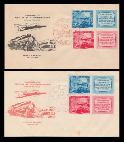 1949 Romania - 2 FDC Conferinta de constituire a UIMT (dt + ndt), LP 258 a