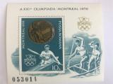 Romania 1976  MEDALII J.O. DE VARA MONTREAL COLITA DANTELATA MNH, Nestampilat