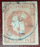 Timbre 1869 Carol I cu favoriţi 18 bani, Stampilat