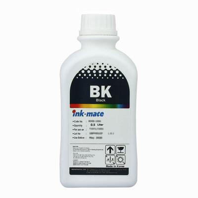 Cerneala refill Black (Negru) pigment pentru HP364 foto