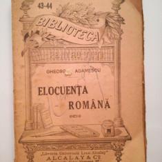 Elocuenta romana, Gheorghe Adamescu BPT