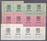 Hungary Rakospalota 1945 Revenue cat.1-3 x 4 130 euro perf. 11 1/2 MNH S.685