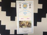 Pliant aniversarea a 70 ani unirea transilvaniei cu romania alba iulia 1918-1988