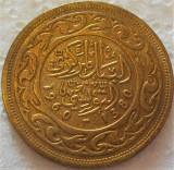 Moneda exotica 100 MILLIM - TUNISIA, anul 1960  *cod 2267 = UNC + PATINA
