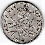 Moneda 50 bani 1914 argint Carol I.