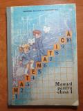Manual matematica pentru clasa a 1-a - din anul 1989, Clasa 1