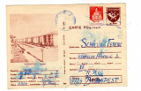 CP SCORNICESTI MARCA FIXA 30 BANI, Dupa 1950