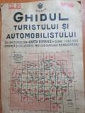 ghidul turistului si al automobilistului-perioada interbelica-harta romania mare