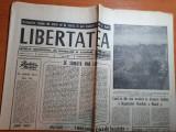 Libertatea 13-14 august 1990-editia a 73-a a campionatului diviziei a de fotbal