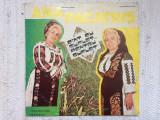 ana pacatius cant cu suflet pentru suflet disc vinyl lp muzica populara banat