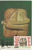 (No3)ilustrata maxima- CONSTANTIN BRANCUSI-Sarutul