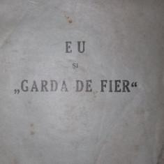 EU SI GARDA DE FIER - N . TITULESCU