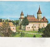 Bnk cp Suceava - Manastirea Sf Ioan - circulata - marca fixa, Printata