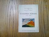 KATSUSHIKA HOKUSAI 1760-1849 - Expozitie de Gravura, noembrie 1960, Alta editura