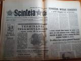 scanteia 17 aprilie 1983-intreprinderea de avioane bucuresti,romania-italia 1-0