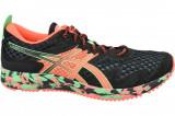 Cumpara ieftin Pantofi alergare Asics Gel-Noosa Tri 12 1011A673-001 pentru Barbati