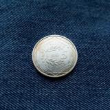 #56 Franta 5 Euro 2013 argint FRATERNITE, Europa