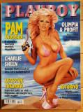 Revista Playboy maghiara august 2001 sexy erotica