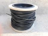 Cablu fibra optica 40 M