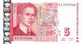 BULGARIA █ bancnota █ 5 Leva █ 2009 █ P-116b █ UNC █ necirculata