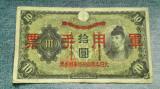10 Yen 1938 China ocupatie Japoneza WW2 / Japonia / supratipar