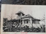 Carte postala Bucuresti, Expozitia Generala 1906, Ospataria Regala, necirculata, Fotografie