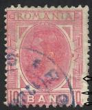 Cumpara ieftin EROARE--ROMANIA 1900--SPIC DE GRAU CU VARIETATI--CADRU SPART