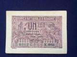 Bancnote România - 1 leu 1938 - seria 0312K.0916 (starea care se vede)