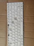 tastatura ASUS K43E X43U X43B K43T X84H N82 X43 X42J N43SL  taste lipsa ver 1