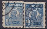 TIMBRE FERDINAND 2 x 10 LEI, Regi, Stampilat
