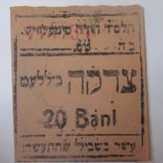 Raritate! Romania 20 Bani cca 1915-1920,bon ebraic care a circulat in Maramureș