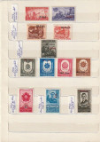 ARLUS 1951 ( SUPRATIPAR ) ( LP 315 ) 1952
