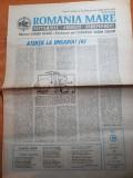 Ziarul romania mare 12 octombrie 1990 -redactor sef corneliu vadim tudor