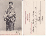 Casa Regala - Principesa  Maria-clasica, Circulata, Printata