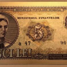 5 Lei 1952 bancnota rara serie albastra polimer placata argint