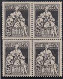 ROMANIA 1928  ASISTENTA  SOCIALA   CU FILIGRAN  BLOC  DE 4 TIMBRE