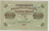 1000 RUBLE 1917/UNC