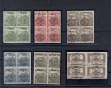ROMANIA 1919 - SECERATORI PARLAMENT MAGYAR POSTA SERIE BL 4 MNH, Nestampilat